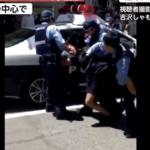 今井和希(27)の顔画像は?天神周辺でカーチェイス、容疑者逮捕後の動機の供述は・・・?
