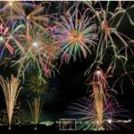 2019川崎市制記念多摩川花火大会の会場へのアクセスと交通規制は?